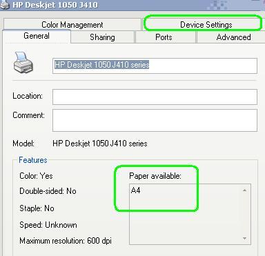 deskjet_2050_papel_disponible.JPG