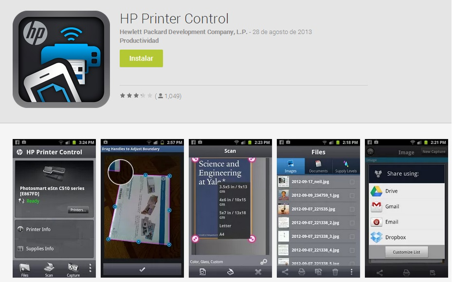 HP_Printer_Control_Android.jpg