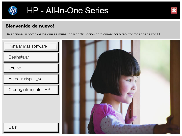 HP - All-In-One