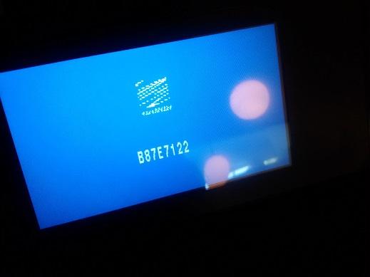 Error Pantalla Azul T120.jpg