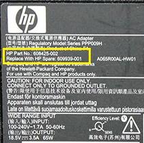 hp-probook-4530s-65w-ac-power-adapter-ppp009h-609939-001-608425-002-image-4.jpg