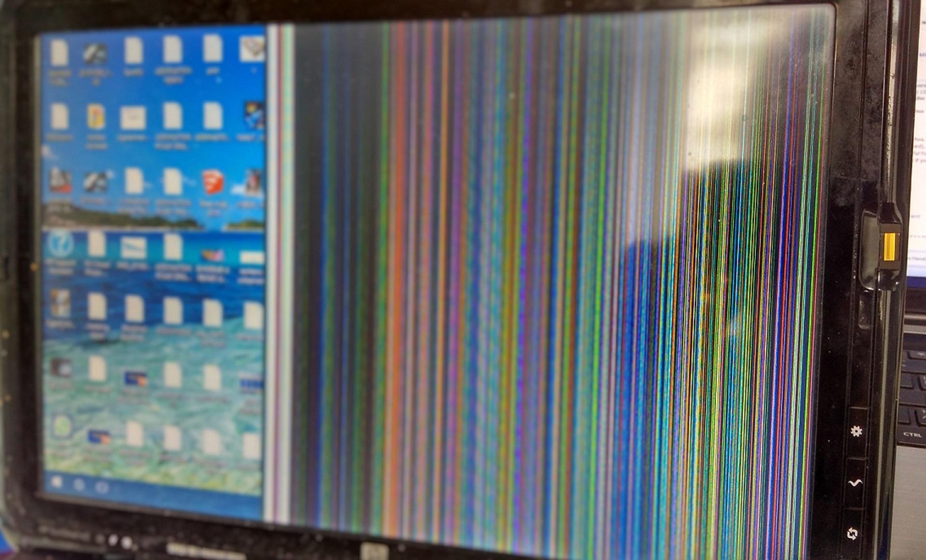 Foto de la pantalla con rayas