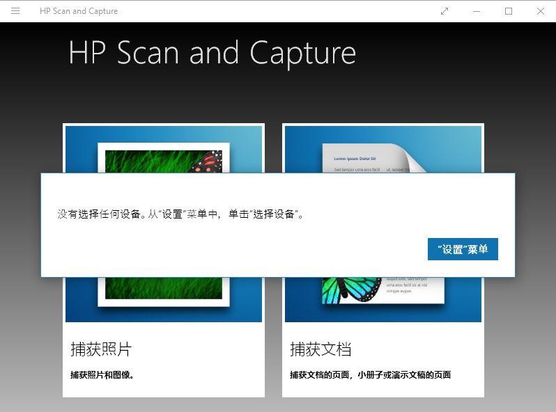 HP S&C  chino.jpg