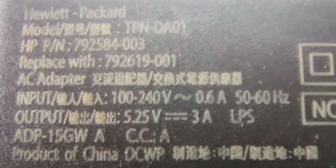 Adaptador.cargador.JPG