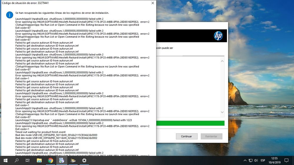 HP 3.jpg