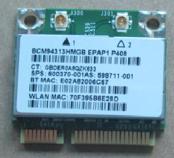 Bluetooth Broadcom_3.png