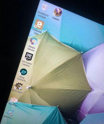 Cambio de color repentino de la pantalla