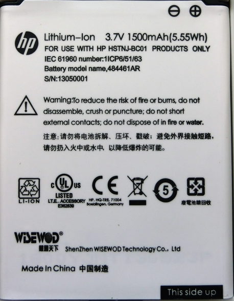 HP PRIME Battery.PNG