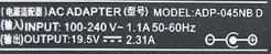 Rango AC-Adapter.PNG
