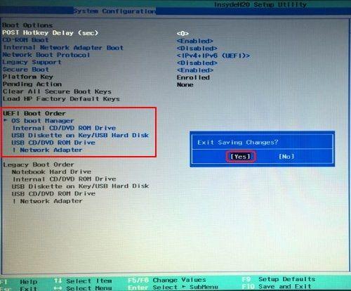 Disco SSD como primera opción de arranque