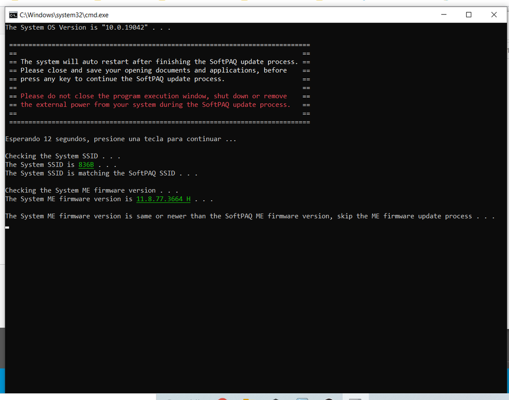 firmware-update.png