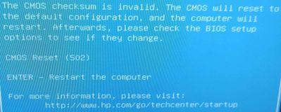 CMOS Reset (502).jpg