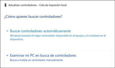 Actualizar-Controladores.JPG